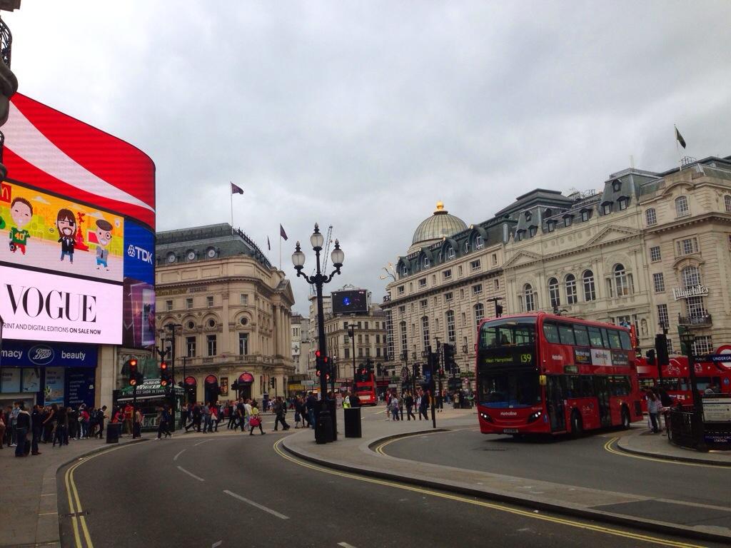 Doppeldecker Bus London Trip
