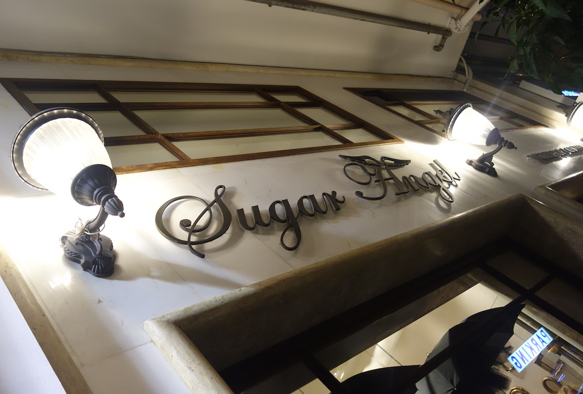 Cafe Sugarangel Thessaloniki