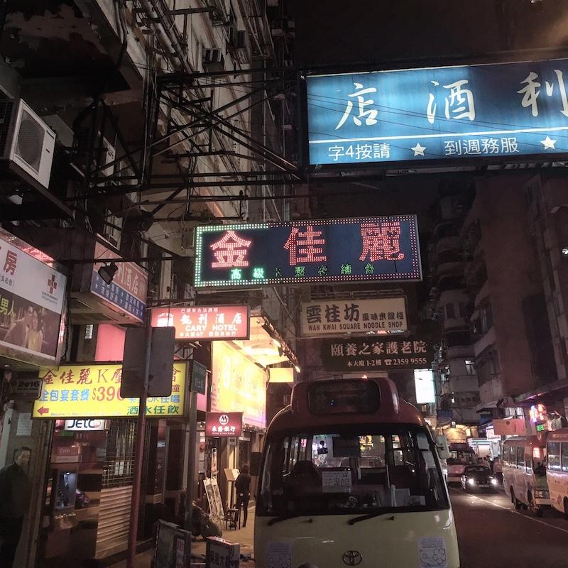 leuchtschrift hongkong