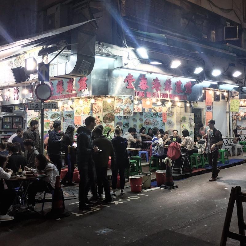 nightmarket street